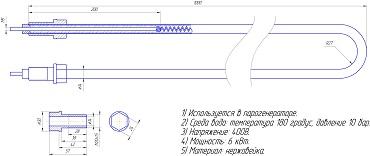 Изготовление ТЭНов под заказ для парогенераторов
