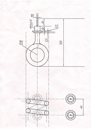 Тэн для ЭКГ-50